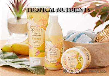 Oriental Princess Tropical Nutrients Hair Care