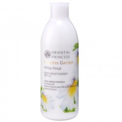 Princess Garden White Petal Body Moisturiser