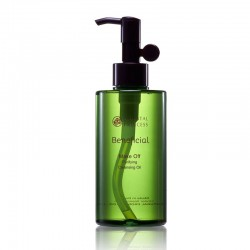 Oriental Princess Beneficial Make Off Purifying Cleansing Oil