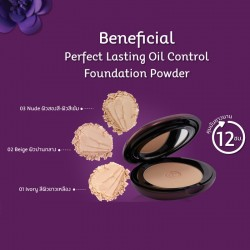 Beneficial Perfect Lasting Oil Control Foundation Powder
