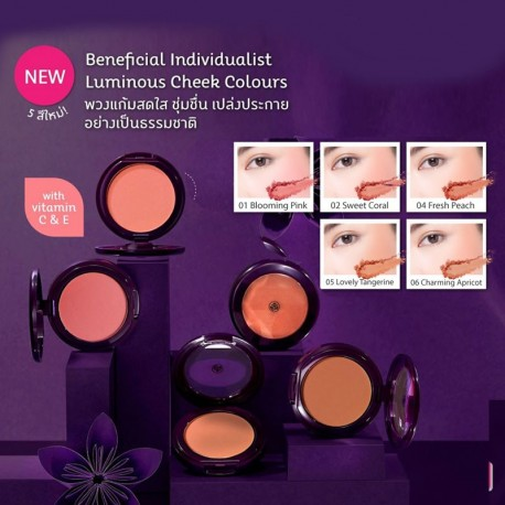 Beneficial Individualist Luminous Cheek Colours
