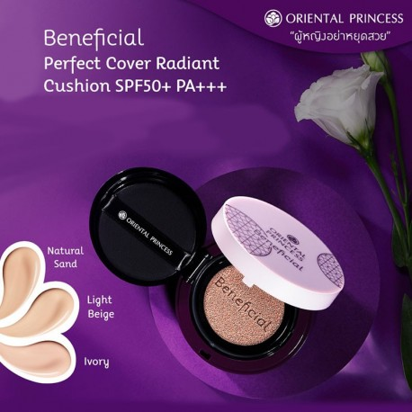 Beneficial Perfect Cover Radiant Cushion SPF50+