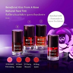 Beneficial Kiss From A Rose Natural Face Tint