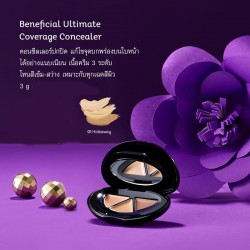 Beneficial Ultimate Coverage Concealer