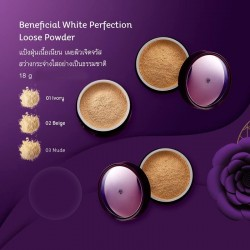 Beneficial White Perfection Loose Powder