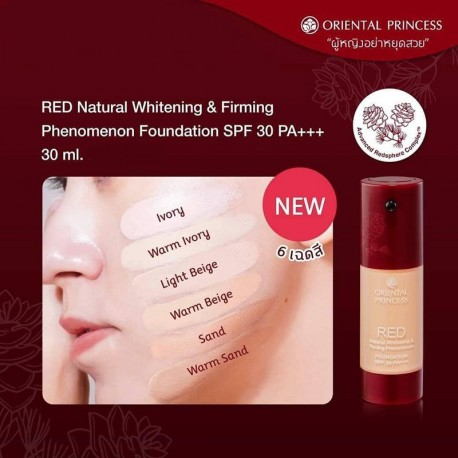 RED Natural Whitening & Firming Foundation