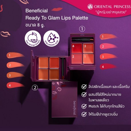 Beneficial Ready to Glam Lips Palette