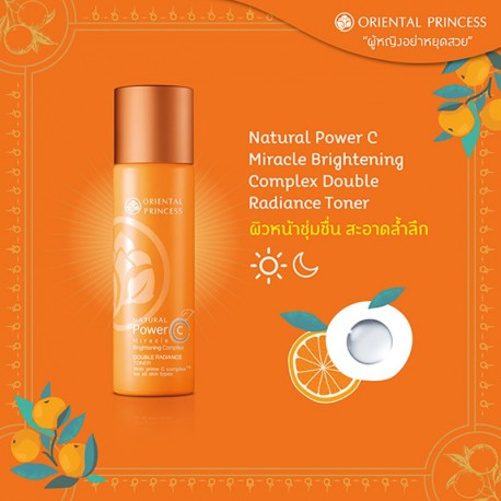 Oriental Princess Natural Power C Miracle Brightening Complex Double Radiant Toner